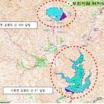 도, 양수발전소 포천 유치 전폭 지원