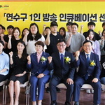 인천TP·연수구 '1인 방송 인큐베이션센터' 개소