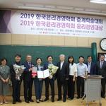 인천국제공항공사, 한국윤리경영대상 수상 영예