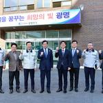 안산스마트허브, 복합문화센터 조성 20억 공모사업 선정