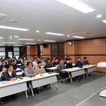 의정부시,  '주요 공사장 긴급 현장점검 회의' 개최
