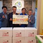 중소기업중앙회 경기북부지역본부, 한북중소기업CES포럼과 함께하는 김치 기부 활동 실시