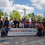 교통안전공 경기남부본부, 화성서 렌터카 교통사고 예방 교육