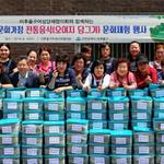 인천 미추홀구, 다문화가정 전통음식 문화체험 행사 실시