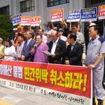 인천시 주민참여예산지원센터 민간운영 웬말