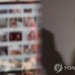 직원 사무실서 불법 음란물 시청 인천문화재단은 덮기에만 급급