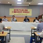 """""""인천 삼산동 '특고압' 전자파 저감시설만으로 안 돼"""""""