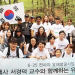 국민배우 안성기·박중훈, 국방부 유해발굴단 재능기부로 동참