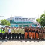 공항철도 '2019년 비상대응 종합훈련' 실시