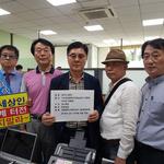 인천 지하도상가 상인들이 사업비 부담 감사원, 사정 고려 않고 조례개정 요구