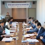 '급식 전수점검' 통해 아이들에게 안전 먹거리 지원