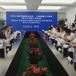 인천세관, 中 웨이하이시 진출 기업 간담 한중 FTA 이행 협력~해상 특송 논의