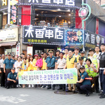 부천 소사서, '남부역' 일대서  범죄예방 캠페인