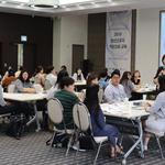 인천테크노파크,'청년근로자 역량 강화교육' 실시
