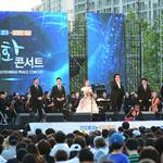 6·15 남북공동선언 기념하는 '경기평화콘서트' 성료