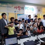 금감원 인천지원, 아동복지시설 방문 컴퓨터 선물하고 알기 쉽게 경제 수업