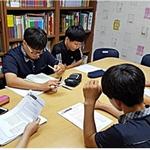 인천공동모금회, 아동센터 냉방비 지원 모금 캠페인