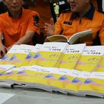 용인소방서, 사고유형별 팀 단위 구급전술 책자 첫 발간
