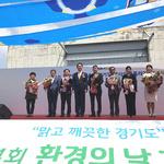 안산시, 2019년 경기도 환경대상 시·군 평가 우수기관 선정