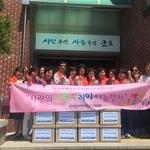 군포 궁내동, 복지 사각지대 10가구에 '사랑의 선물꾸러미' 전달