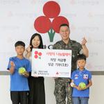 경기공동모금회, 육군 제9217부대 희망 저금통 나눔릴레이 3호 탄생