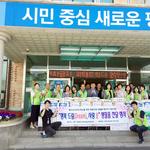 평택 청북읍 사회협, 홀몸노인 등 30가구에 '생필품패키지 지원'