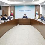 평택시, '조직진단 연구용역 착수보고회' 개최