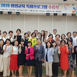 의왕시, '정리수납의 달인' 등 4개 강좌 평생교육 프로그램 마무리