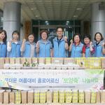 안성3동 사회보장협,  홀몸노인 등 25가구에 '보양죽 나눔사업'