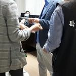 경기도 특사경,숙박공유사이트 통해 숙박업 불법운영 업소 적발