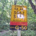 인천시 계양구,둘레길 위치 알려주는 국가지점번호판 설치