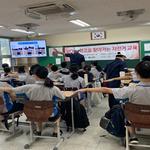 인천 연수구 '학교로 찾아가는 자전거 안전교육' 실시