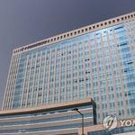 국민참여재판 배심원 20세 미만도 자격 있다