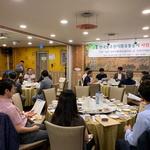 aT 인천본부·식품제조聯 서구지회 현장기동상담회