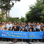 보이스피싱 없는 청정사회 만들기 앞장 인천 새마을금고중앙회 '홍보 캠페인'