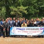 인천검찰청·법사랑 지역연합회 서구 청소년에 '깨끗한 물' 지원