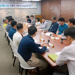 남양주 장애인 직업시설-거래처 대표, 소통위한  '이음의 날' 행사