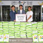 김일용 하일위생환경㈜ 대표, 하남시에 이웃돕기 백미 350포 기탁