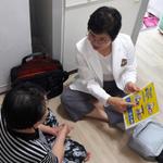하남시, 무더위 취약 저소득 노인 4987가구 방문관리