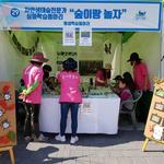 양주시, 7월 2일까지 '2019년 하반기 평생학습동아리 사업' 공모