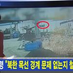 김주하 , 자주색 셔츠 패션으로 데스크, 평범한 진리 깨달아
