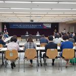 민주평통 부천시협,  '2019년 2분기 정기회의' 개최