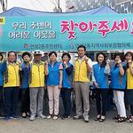 안성2동 지역사회보장협의체, 건강부스 운영 및 캠페인 실시