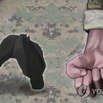 수원지법,군 복무 시절 후임병들 상습적으로 가혹행위 등 벌인 남성 벌금형