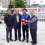 인천 Utd '사랑의 빨간 밥차' 지원사격 바자회 행사서 무료급식 봉사 등 도와