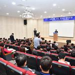 포천시, '남북경협 시대,비전과 전략' 주제로 한탄강 평화포럼