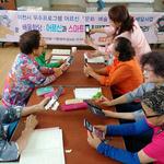 이천 신둔면 주민센터, 남정 2리서 '노인 스마트폰 친해지기' 운영