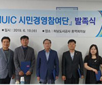 하남도시공사, 시민 경영참여 채널 'HUIC ' 발족