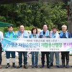 가평군의회,자원순환센터 방문해 봉사활동 전개