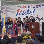 """계층 초월한 항일운동… 한 가구 한 명 이상 """"대한독립 만세"""""""